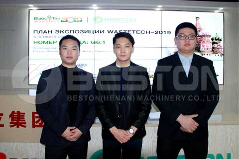 Beston Will Attend Russia Waste Tech Exhibition