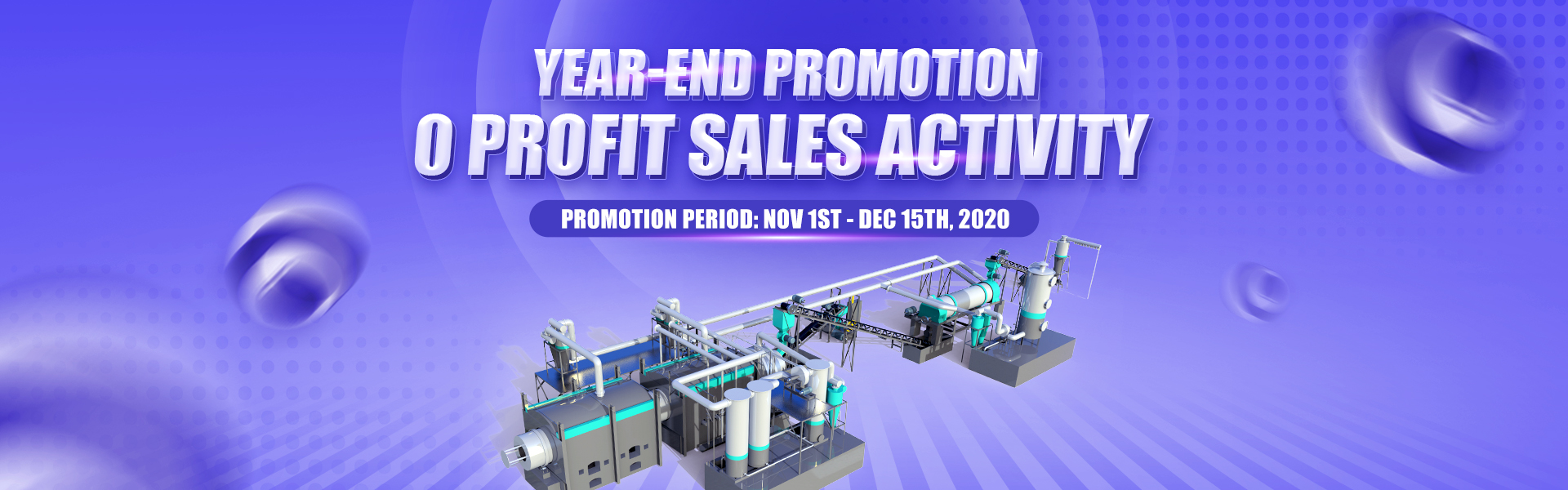 charcoal machine year-end activity banner