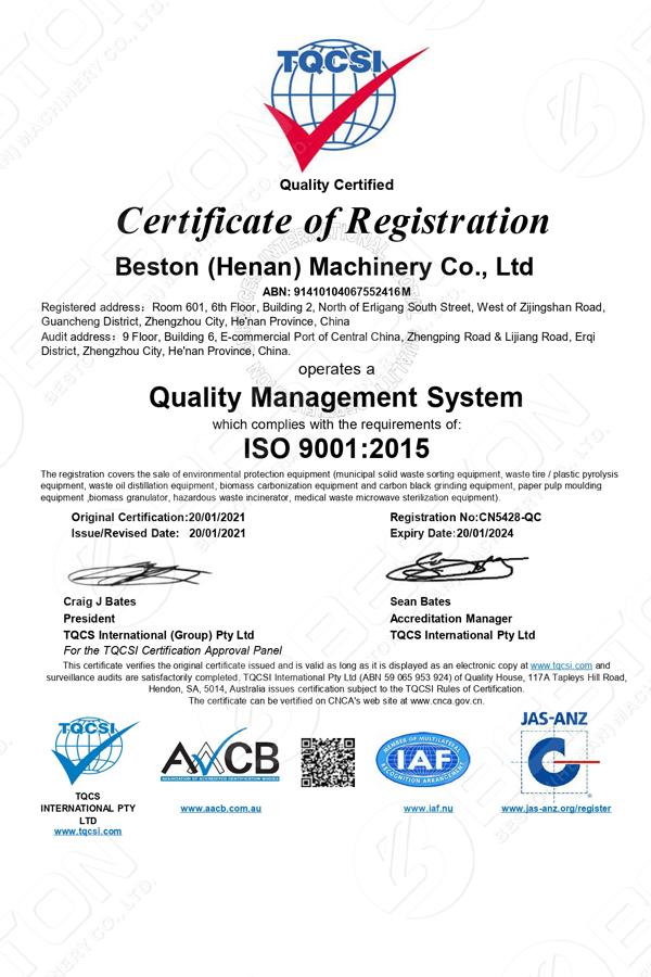 Certificate of Beston Pyrolysis Reactor